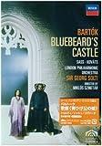 バルトーク:歌劇《青ひげ公の城》 [DVD]