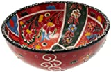 Turkceramics Imported Relief Bowl (15 cm, Red)