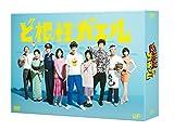 ど根性ガエル DVD-BOX[DVD]