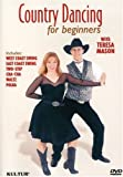 Country Dancing for Beginners [DVD] [Region 1] [US Import] [NTSC]