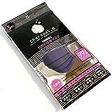 竹炭の立体マスク(5枚入り)