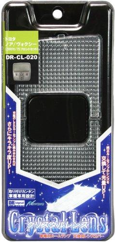 スプリットファイア(SplitFire) ニューイングクリスタルレンズ(トヨタ用) DR-CL-020