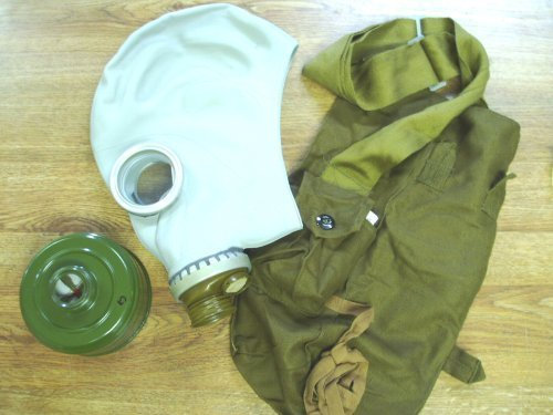 Russian Adult Gas Mask - Grey