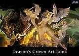 ドラゴンズクラウン アートブック<ドラゴンズクラウン アートブック> (アトラスファミ通)