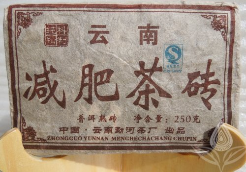 Metro Shop 2008 Year 250G Organic Yunnan Brick Ripe Puer Tea Puer Old Tea Tree Materials Brick Pu Erh Pu Er Tea For Slimming Weight Loss