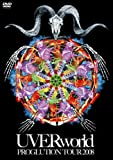 PROGLUTION TOUR 2008(通常盤) [DVD]