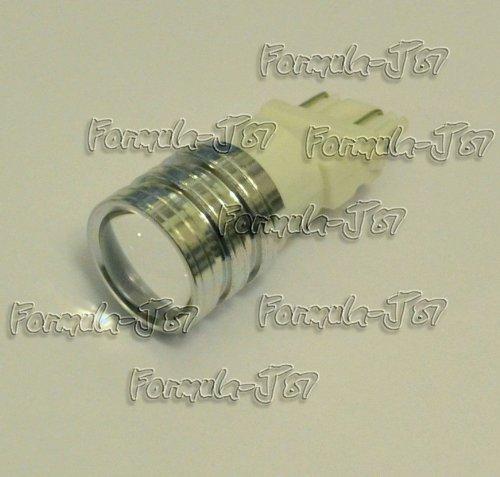 Formula-J87 Cree Led Light Bulb 5W Watt 3157 T25 (One Bulb) (White 6000K)
