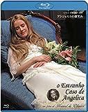 アンジェリカの微笑み [Blu-ray]