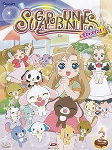 Amazon.com: Sugarbunnies Chocolat #02 (Eps 15-27): animazione: Movies