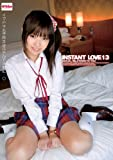 INSTANT LOVE 13 [DVD]