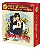 �C�^�Y����Kiss~Playful Kiss <�ؗ�10��N���ʊ��DVD-BOX>(8���g+���T�f�B�X�N)�y��Ԍ��萶�Y�z