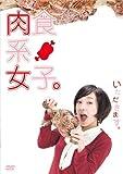 ��Ͻ��ҡ� [DVD]