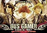BUS GAMERのアニメ画像