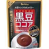 ハウス 黒豆ココアパウダー 砂糖ゼロ 156g