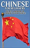 Chinese for Beginners: The Best Handbook for Learning to Speak Chinese (China, Chinese, Learn Chinese, Speak Chinese, China Language, Chinese Language, Chinese for Beginners, Chinese Country)