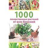 1000 lekarstvennyh rasteniy ot vseh bolezney
