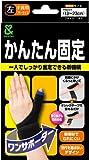 脳梗塞 片麻痺 上肢 肩・腕・手首・指のコントロール