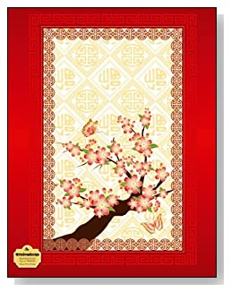 Chinese Floral Design Notebook - Beautiful Chinese-inspired floral design with gold and red borders provides a classy look for the cover of this blank and wide ruled notebook with blank pages on the left and lined pages on the right.