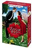 プッシング・デイジー ~恋するパイメーカー~ 〈ファースト・シーズン〉コレクターズ・ボックス [DVD]