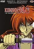 echange, troc Kenshin le vagabond - Coffret Saison 1