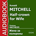 A Half-Crown for a Wife [Russian Edition] | Ronald Mitchell