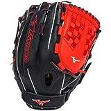 Mizuno GMVP1250PSEF3 Prime SE Fastpitch Glove