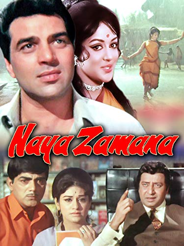 Naya Zamana on Amazon Prime Video UK