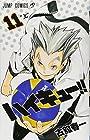 ハイキュー!! 第11巻 2014年06月04日発売