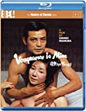 echange, troc Vengeance Is Mine [Blu-ray] [Import anglais]