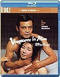 echange, troc Vengeance Is Mine [Blu-ray] [Import anglais]