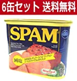 SPAM 減塩スパム 沖縄仕様 6缶パック