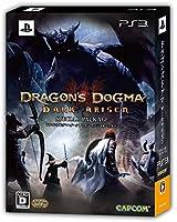 ドラゴンズドグマ:ダークアリズン スペシャルパッケージ