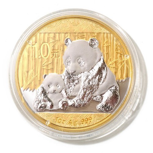 2012 10 Yuan 1 oz Silver China Panda BU Gold Select Coin