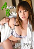 Arisa's Balife [DVD]