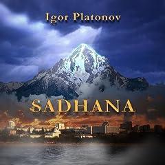 Садхана