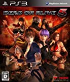 DEAD OR ALIVE 5 ()(    )