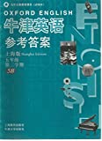 img - for Oxford English, 5B, Shanghai Edition, Workbook and Grammar Practice Book Answer Keys, Year Five of the Nine-Year Compulsory Education Textbooks book / textbook / text book
