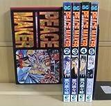 新撰組異聞(いもん) PEACE MAKER 全6巻完結(ガンガンコミックス)