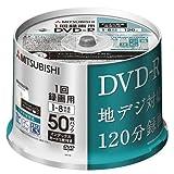 三菱化学メディア DVD-R(CPRM)1回録画用120分8倍速50枚スピンドル50P(ホワイト)ワイド印刷エリア VHR12DP50H3