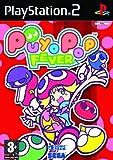 echange, troc Puyo Pop Fever (PS2) [import anglais]