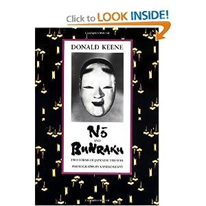 Amazon.com: No and Bunraku (9780231074193): Donald Keene