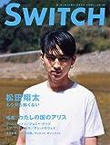 SWITCH Vol.28 No.5(2010年5月号)