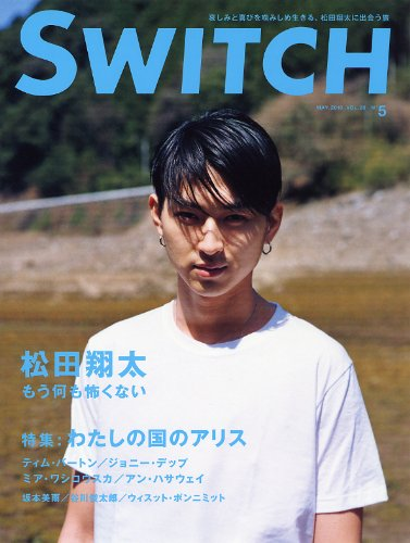 SWITCH Vol.28 No.5(2010年5月号)