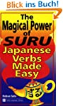 The Magical Power of Suru: Japanese V...