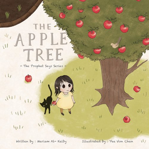 apple trees essay