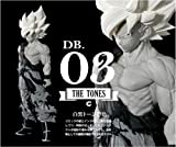 ドラゴンボール  孫悟空 フィギュア Dragon Ball Super Super Master Stars Piece The Son Gokou 03 The Tones [並行輸入品]