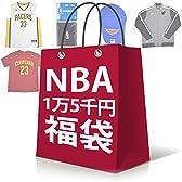 NBA 2015福袋 15000円 - L