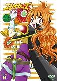 スレイヤーズTRY VOL.1 [DVD]