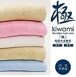 抜群の肌触り♪ マイクロファイバーバスタオル 極 KIWAMI 5枚セット♪