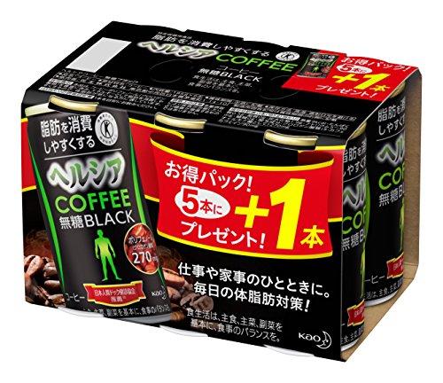 [トクホ]ヘルシア コーヒー 無糖ブラック 185g×5+1パック 5セット入り 30本